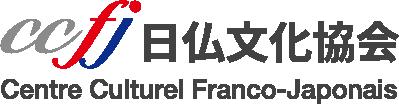 フランス短期留学体験談