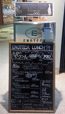 ENOTECA3