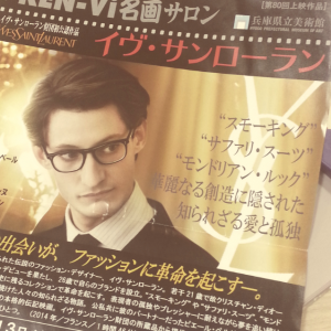 20150512_Yves saint laurent